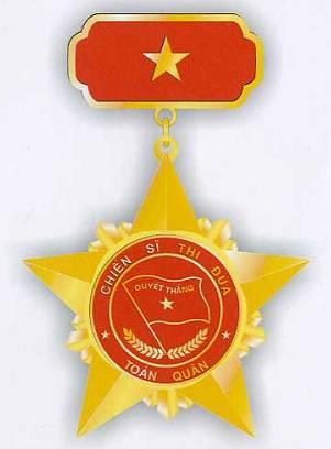 Huy hiệu chiến sĩ thi đua toàn quân